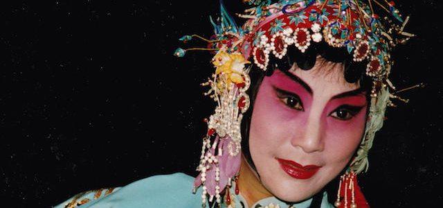 Liang Gu Yin