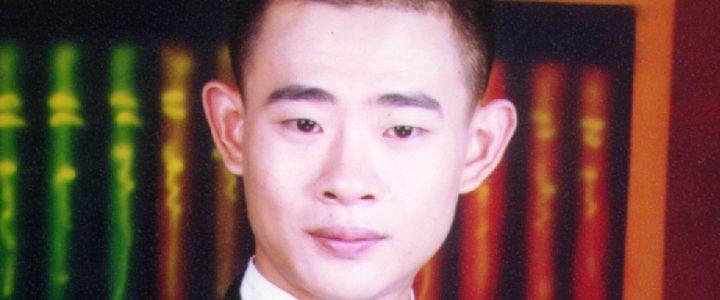 Hou Zhe