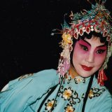 A Classical Theater – Chinese Kunqu at the Smithsonian 1999【牡丹亭】