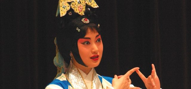 Kunqu Theater in a Chinese Scholar's Garden 2003 崑曲和蘇州園林 【偷詩】【活捉】
