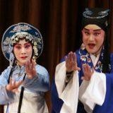 Kunqu Theater : Drama in the Temple 2004 【思凡】【陽告】【藏舟】