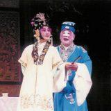 Kunqu Music Theater of Shanghai in University of Chicago 2006 【藏舟】【借茶】【活捉】