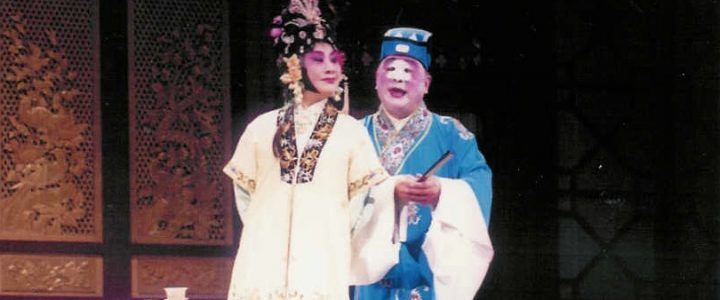 Kunqu Music Theater of Shanghai in University of Chicago 2006 【藏舟】【借茶】【活捉】