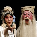 Kunqu Musical Theater at University of Michigan 2006 【說親】【回話】